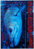 モンスターストリーム リミテッドMSLS972TR