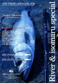 GCRAFT SEVEN-SENSE MID STREAM MSS-1062-PE