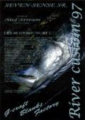 GCRFT MID STREAM<SR>River custom MSS-972-SR