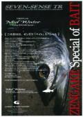 Gクラフト MWB-902-TR