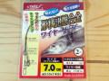 DOHITOMI OS-13 形状記憶合金 ワイヤーリーダー