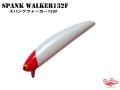 ポジドライブガレージ スパンクウォーカー132F