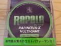 ラパラ ラピノヴァX