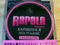 ラパラ ラピノヴァ・エックス マルチゲーム