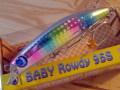 ジャンプライズ BABY Rowdy 95S(ベビー ロウディー95S)