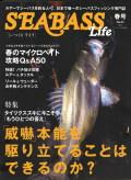 つり人社 SEABASS Life シーバスライフ No.04