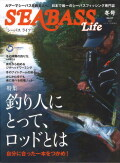 シーバスライフ No.07