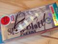 アングラーズリパブリック ZetZ スローブラッドCAST SLIM 15