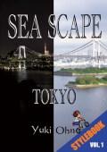 プレサイド SEA SCAPE TOKYO 大野ゆうきスタイルブック VOL,1