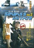 DVD シーバスイニシエイト2