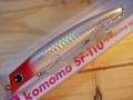 アムズデザイン komomo SF-110