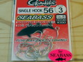 がまかつ SINGLE HOOK56 for SEABASS