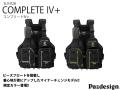 パズデザイン コンプリート4+