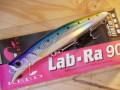 パズデザイン リード ラブラ90S CGカラー