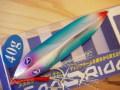 ブルーブルー シーライド40G