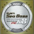 モーリス バリバス アバニ シーバスマックスパワー X8 ステータスゴールド 0.8号 Max16.7lb.150m