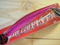 タイドミノースリム120フライヤー ヒラメセレクション