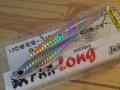 ジャクソン 鉄PAN Long(テッパンロング)