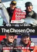 APIA×ima DVD 1st Battle The Chosen One
