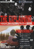Fishman 2016 Fishman Rod The Explaining[DVD]