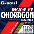 YGKよつあみ G-SOUL OHDRAGON(オードラゴン) WX4F1 SS140 150m
