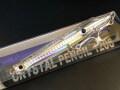 クリスタルペンシル120S