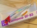 アイマ komomo SF-85