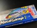 メタルガレージ20g1091
