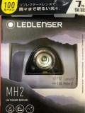 レッドレンザー MH02