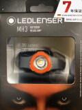 レッドレンサーMH3