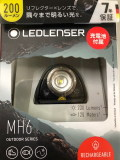 レッドレンザー MH06