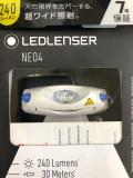 レッドレンザー NE04