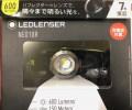 レッドレンザー NEO010R