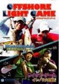 13-Style DVDオフショアライトゲームドキュメント