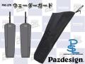 パズデザイン PAC-279 ウェーダーガード