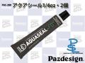 パズデザイン PAC-280 アクアシール