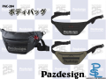 パズデザイン PAC-284 ボディバッグ