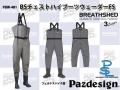 パズデザイン PBW-481 BSチェストハイブーツウェーダーFS