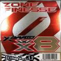 XブレイドPEWX8ゾーンフィネス
