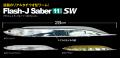 """Fish Arrow(フィッシュアロー) Flash-J Saber 11""""""""SW (フラッシュ ジェイ サーベル 11"""""""" ソルトウォーター)"""