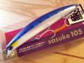 ima sasuke 105 the鰯 限定カラー