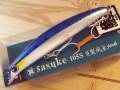ima sasuke 105S the鰯 限定カラー