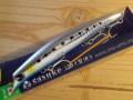 アムズデザイン 有頂天カラー サスケ120裂波