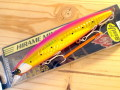 シマノ ヒラメミノーIII 125F