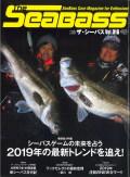 つり人社 The Seabass ザ・シーバスVol.016