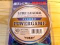 パワーゲーム30
