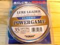 パワーゲーム35