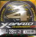 XBRAID オードラゴンX4 150m 2号