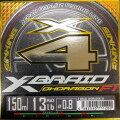 XBRAID オードラゴンX4 150m 0.8号