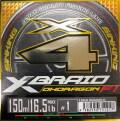 XBRAID オードラゴンX4 150m 1号